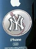 Fanmats MLB New York Yankees Plastic GetaGrip