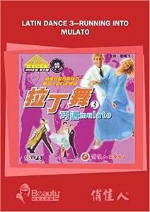 Latin Dance 3---Running Into Mulato