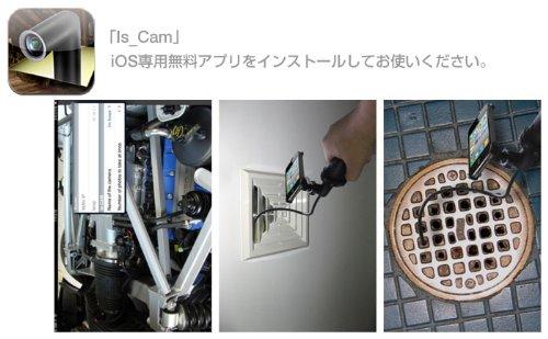 Advanced Waterproof and Dustproof PinHole Camera for iPhone5/iPhone4S/iPad/iPad Mini/iPod Touch by SoftBank BB (Image #5)