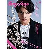 BoyAge vol.11