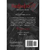 { INITIATION (BONFIRE CHRONICLES): JAPANESE LANGUAGE EDITION (JAPANESE) } By Rose, Imogen ( Author ) [ May - 2013 ] [ Paperback ]
