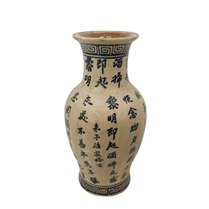 Amazon Fuyuan Ancient Chinese Characters Style Ceramic Vases