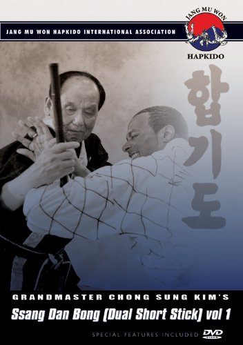 Jang Mu Won Hapkido Instructional DVD; Ssang Dan Bong (Dual Short Stick) Vol 1