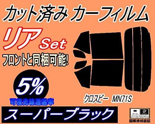 A.P.O(エーピーオー) リア (s) クロスビー MN71S (5%) カット済み カーフィルム MN71 XBEE スズキ