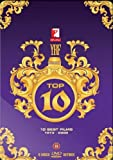 Top 10  1973-2000 (Best 10 Hindi Movies / Indian Cinema / Bollywood Film in 8 DVD in a Steelbook Set)