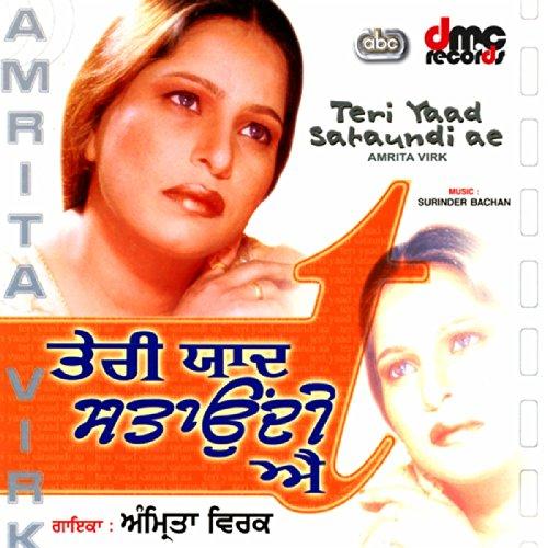 Teri Chudiyon Ki Khankan Mp3 Song Download: Amazon.com: Toote Dil Da Karan Ki: Amrita Virk: MP3 Downloads