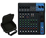 Yamaha MG10 Mixer + FREE SKB UB1212 Travel Bag Carry Case