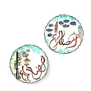 alwan Ceramic 18 cm Ramadan Plate Set of 2 - C083SET2LC