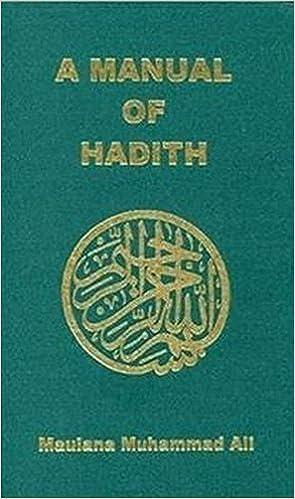 Amazon com: A Manual of Hadith (English and Arabic Edition
