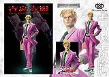 Statue Legend -JoJo's Bizarre Adventure: Part IV [Yoshikage Kira] (PVC Figure)