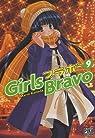 Girls Bravo, Tome 9 : par Kaneda