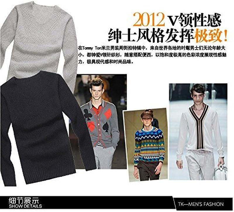 HaiDean męski sweter dziergany gruby sweter Slimfit Neck Round jesień zima Modernas luźny elegancki normalny lakier długi rękaw sweter dziergany sweter: Odzież
