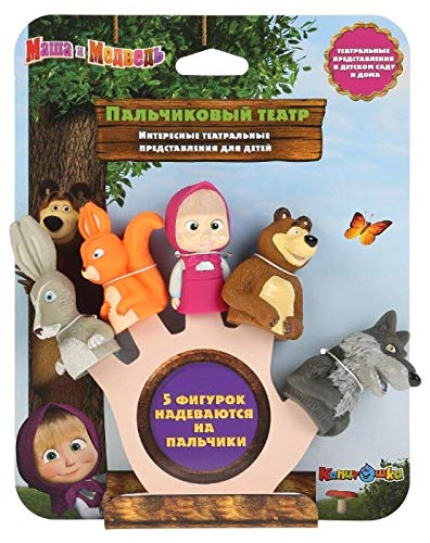 (Masha and Bear Finger Puppets Theatre Set of 5)