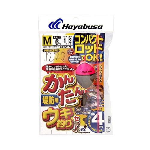 ハヤブサ(Hayabusa) コンパクトロッド 簡単ウキ釣りセット(堤防用) M HA176の商品画像