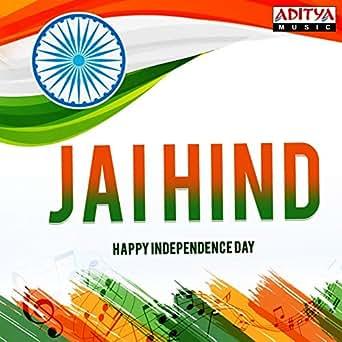 Jai Hind by Various artists on Amazon Music - Amazon com