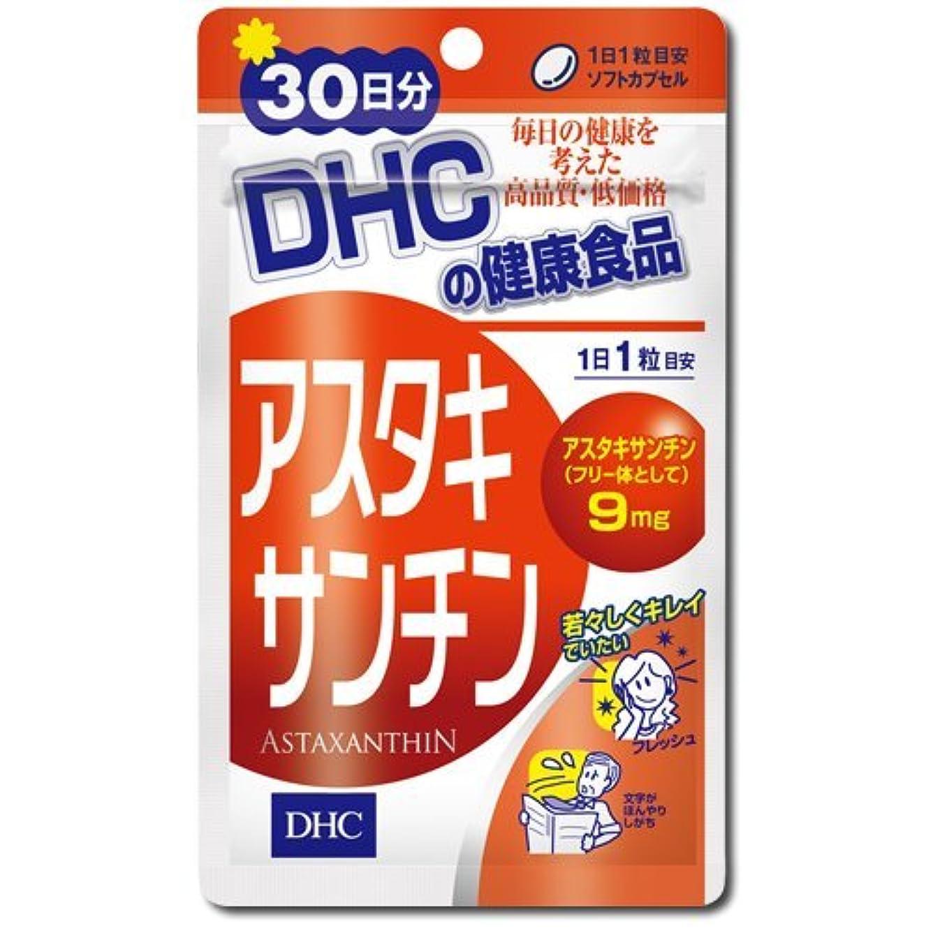 ドラフト硫黄彼女はDHCプロティンダイエット専用シェーカーコップ