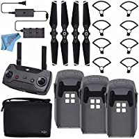 DJI Intelligent Flight Battery for Spark Quadcopter + DJI Battery Charging Hub CP.PT.000870 + DJI Prop Guard CP.PT.000787 + DJI Shoulder Bag + DJI 4730S Quick Release Folding Propellers Bundle