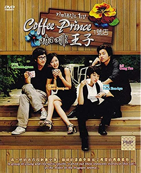 Image result for coffee prince kdrama