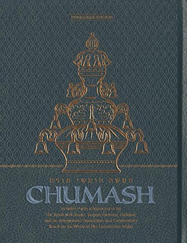 Torah Chumash Synagogue Edition