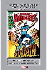 Avengers Masterworks Vol. 7 (Avengers (1963-1996)) Kindle Edition