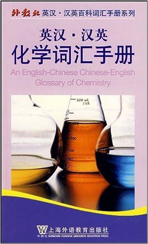 老化 英語