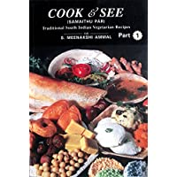 Cook & See(Part 1) (Cook& See)