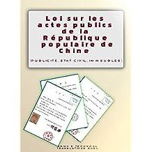 Loi sur les actes publics de la République populaire de Chine: RSC, etat civil, fiducie, testaments, notaires, imeubles (Droit chinois t. 2) (French Edition)