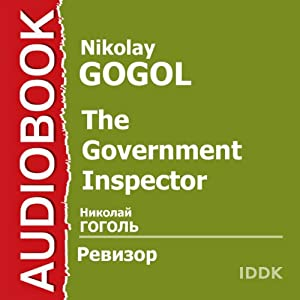 The Governmment Inspector [Russian Edition] Audiobook