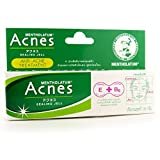 New Mentholatum Acnes Anti - Acne Treatment Prevent Pimple Sealing Jell 18g