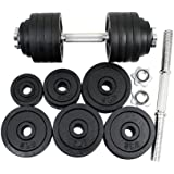 MTN Gearsmith New one Pair of 40 50 60 105 200 Lbs Adjustable Black Paint cast Iron Dumbbell kit with Stainless Steel…