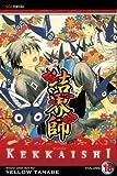 [(Kekkaishi: v. 18 )] [Author: Yellow Tanabe] [Sep-2009]