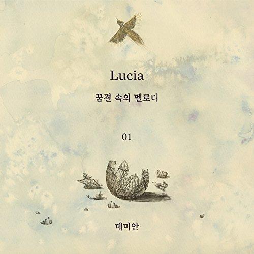 Lucia : 꿈결 속의 멜로디 EP.01 - - Lucia Single