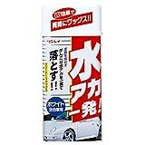 RINREI(リンレイ) ボディークリーナー NEW水アカ一発! ホワイト車用液体 [HTRC 3] B-12