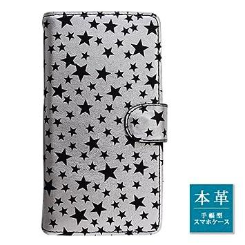 ac97fb9df2 Amazon | 【 Apple iPhone5/5s 専用 保護フィルム付 本革 スマホケース ...