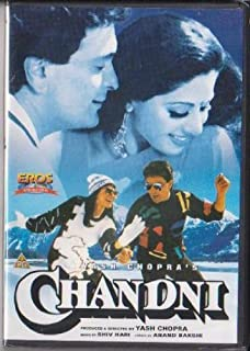 Amazon com: Nagina (1986) (Hindi Film / Bollywood Movie