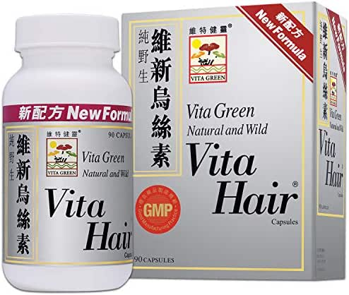 Vita Hair Growth Treatment Supplement, Natural Chinese Herbs for Stop Hair Loss and Regrow Hair, Restore Greying Hair for Healthier Stronger Hair, 100% Natural, Vegan – 90 Capsules