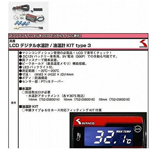 JP92829 LCDデジタルユオンケイキット   B00MHBUQFE