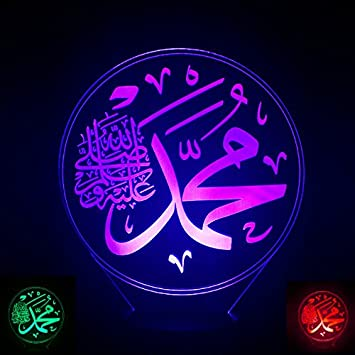 Amazon.com: 3d Muhammad alá luz de noche mesa computadora ...