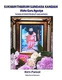 Sukham Tharum Sundara Kandam of Maha Guru
