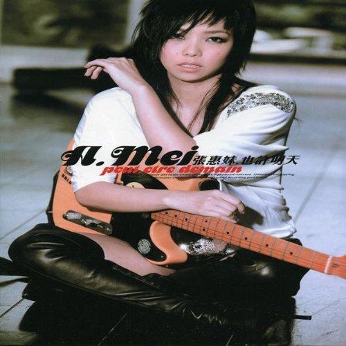 A-Mei (Zhang Huimei,Chang Hui-mei): Peut.etre demain (Taiwan Import)