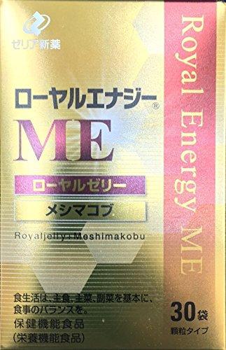 ローヤルエナジーME B072L691FS