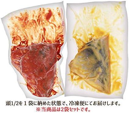 ハマチ頭1 2(西京)・頭1 2(赤味噌)セット ハマチ はまち 西京漬け みそ漬け 赤味噌 みそ漬け 兜 漬け魚