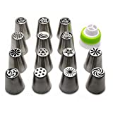 Ecoring® 15Pcs Stainless Steel Large Size Icing Syringe Set Coupler Nozzle DIY Russian Stainless Steel Nozzles Icing Tips