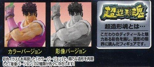Super Modeling Soul JoJo's Bizarre Adventure Phantom Blood first step 1 pack