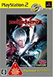 Devil May Cry 3 Special Edition (PlayStation2 the Best) [Japan Import]