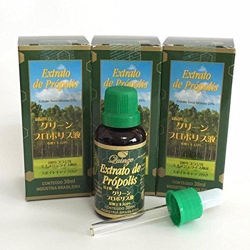 プロポリス液 ブラジル ミナス州産 高品質グリーン 原液 30ml3本セット B016PLGYZW