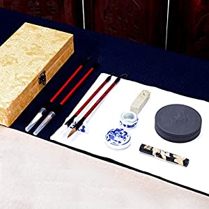 Teagas Chinese Calligraphy Brush Water Writing / Painting Sumi Set(12 Items)