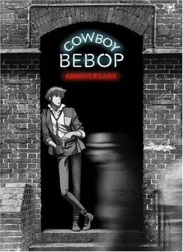 COWBOY BEBOP DVD-BOX (アンコールプレス版) B000X8BXU0