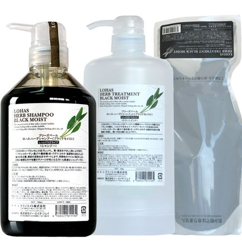3-point set Techno Eight Roxas black Moist Shampoo 700mL & Treatment 700g & Treatment 700g only empty bottle (700g Bottle)