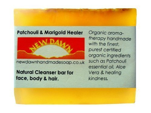 Handmade Natural Patchouli Soap Bar - Range No.1 - Acne, Acne Scar and Stretch Mark Removal and Relief, Anti Dandruff - 75g